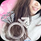 Pinky ~ニューハーフとの出会いチャット~ 1.0.0