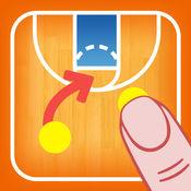 的篮球教练战术板 3.1