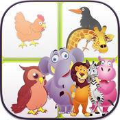 动物记忆游戏为孩子们 - 配对游戏 1.0.0