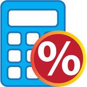 贷款计算器(分期...