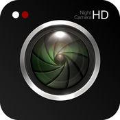 夜摄像机高清  3.7.4