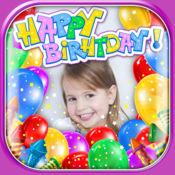 生日快乐相框以及贴纸 - 添加边框和邮票,以您的党的图片 1.