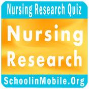 护理研究实践考试 1