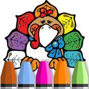 感恩节快乐问候着色书 - 学习画卡通人物为孩子们 1