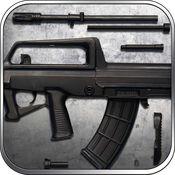 95式自动步枪: ...