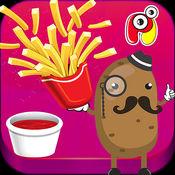 薯条生产商-疯狂的法式炸薯条厨房烹饪比赛 1