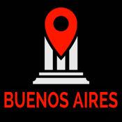 布宜诺斯艾利斯 旅行指南 离线地图