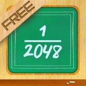 Fraction 1 : 2048数学求解方程板 - 免费 1.1