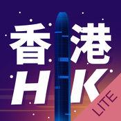 香港自由行攻略 1.6