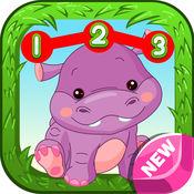 动物拼图为孩子幼儿和女孩的游戏 1