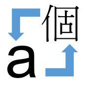 将网页翻译成90种语言 3.1