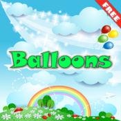 算术气球免费版 1.0.1