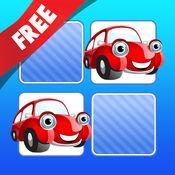 免费 记忆游戏 交通 4