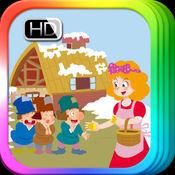 三个小矮人 - 睡前 童话 动画 故事 iBigToy 19.1
