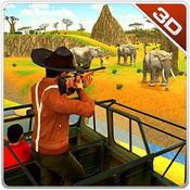 大象猎人和野生动物狩猎模拟器 1