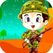 精锐部队的人 - 亚军的游戏高科技 1