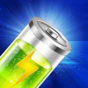 电池管家  1.7