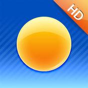 日出日落 HD