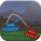 口袋坦克大战 - ...