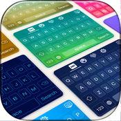 至尊键盘的iPhone最佳主题
