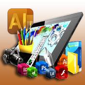 高级插画专业 - 终极矢量编辑为iPad Pro的。