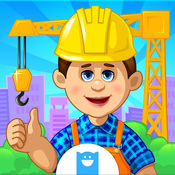 Builder Game for Kids - 建设者游戏