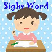 Sight Word: 实践儿童英语词汇 1