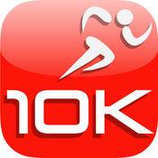 10公里跑 - Couch to 10K 34.9.10