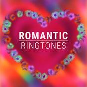 浪漫的铃声 1