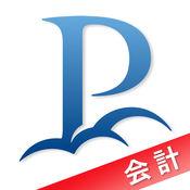 PCAクラウド スマートデバイスオプション会計モジュール 2