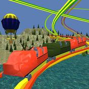 过山车辛3D 1