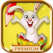 复活节彩蛋巧克力兔子0至 6岁宝宝儿童画画游戏亲子早教书