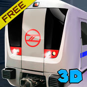 德里地铁列车驾驶仿真器 1.1