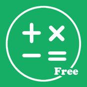 绿竹计算器 - 日常使用的计算器 4.4.0