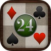 扑克24点(经典的数学游戏,快来让大脑运动一下吧)