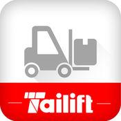 Tailift Material Handling 台豐運搬
