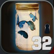 AA 蝶影重重32 - 史上最难的解密游戏 1