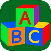 快报 ABC 对于 孩子们: 写 字母 和 字 1