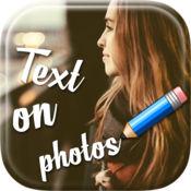 投入  文本 上 照片 及 写 标题 中 优美 字体 作 定制 讯息