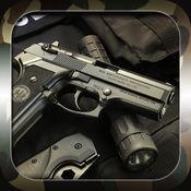 易枪声响 - 享受原枪和武器声音效果同动漫 1.1