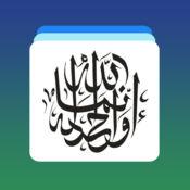 阿拉伯语单词 - 学习阿拉伯语言日常分类词汇基础教程 12.0