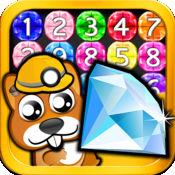 钻石宝盒 0.0.0