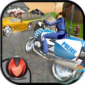 警方自行车骑手犯罪模拟器 1.1