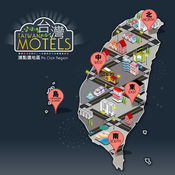 Taiwan Motels Guide 台灣Motels 3.0.4