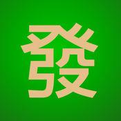 Taiwan Receipts 發票對獎 Free 1.2