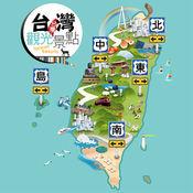 Taiwan Resorts 台灣觀光景點 3.0.4
