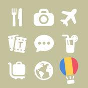 LETS旅游罗马尼亚雅西会话指南-罗马尼亚语短句攻略 5.6.0