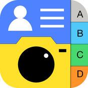 CardWiz: 名片识别扫描 (同步Salesforce和谷歌联系)