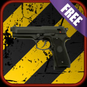 枪的声音+免费 1