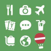 LETS旅游拉脱维亚里加会话指南-拉脱维亚语短句攻略 5.6.0